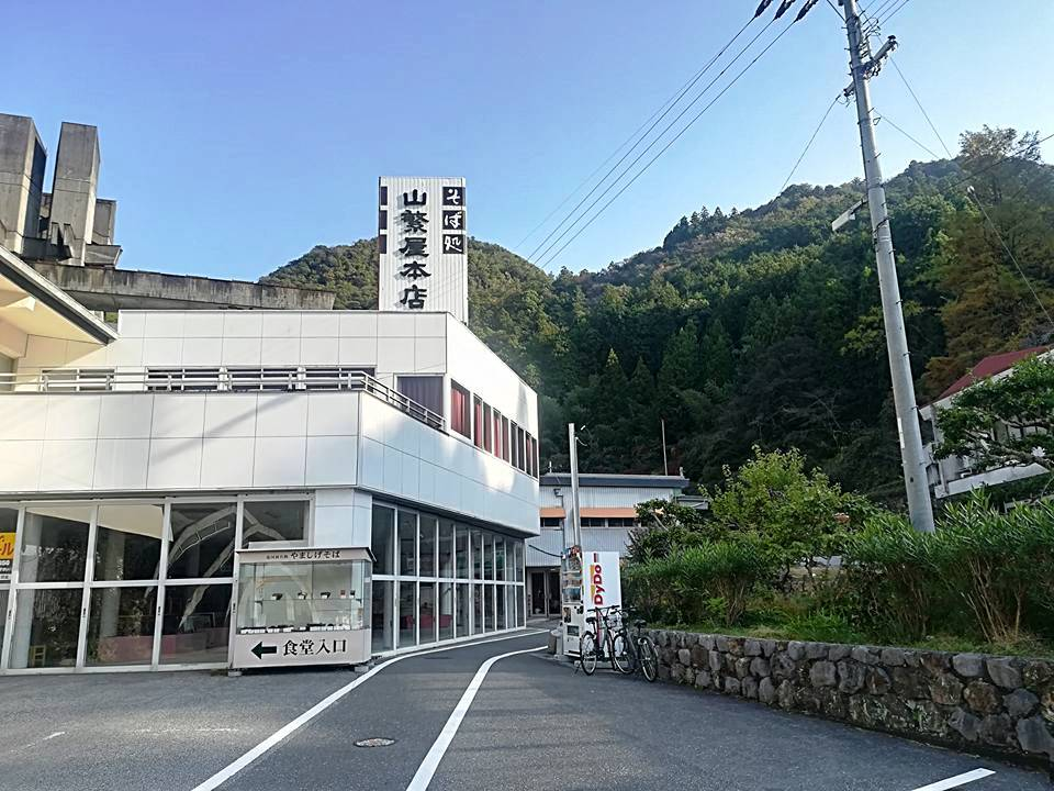 f:id:yagikatsuji:20171109182729j:plain