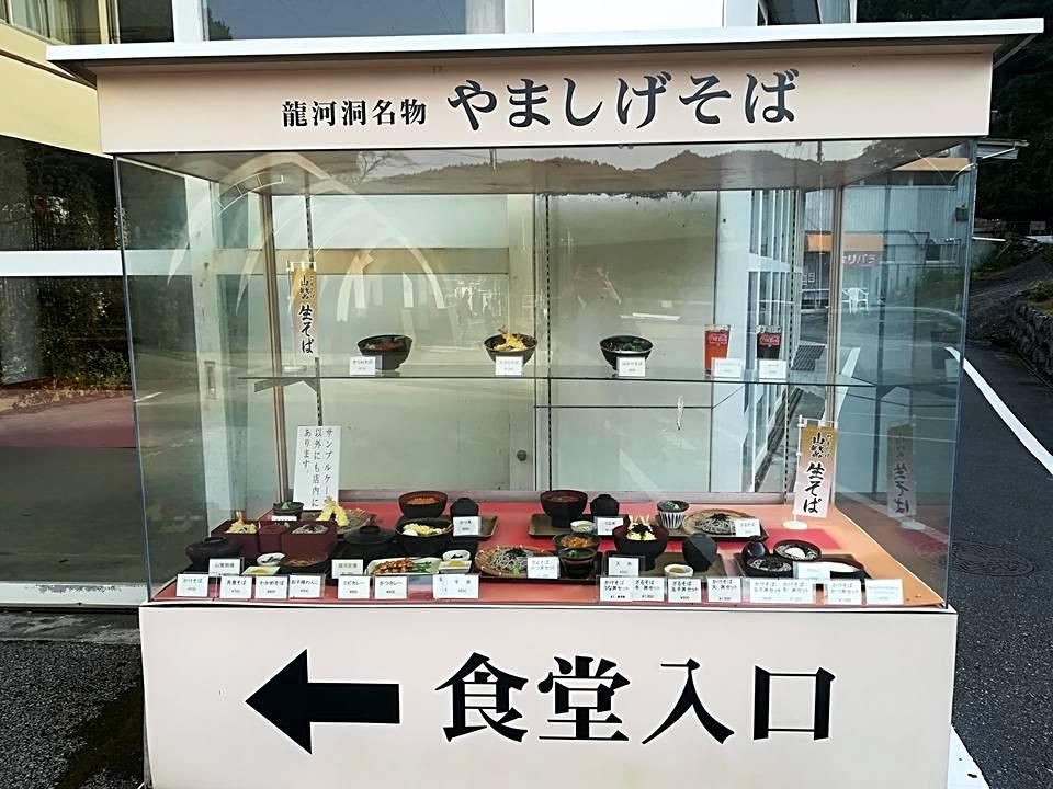 f:id:yagikatsuji:20171109182838j:plain