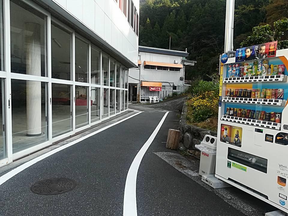 f:id:yagikatsuji:20171109183002j:plain