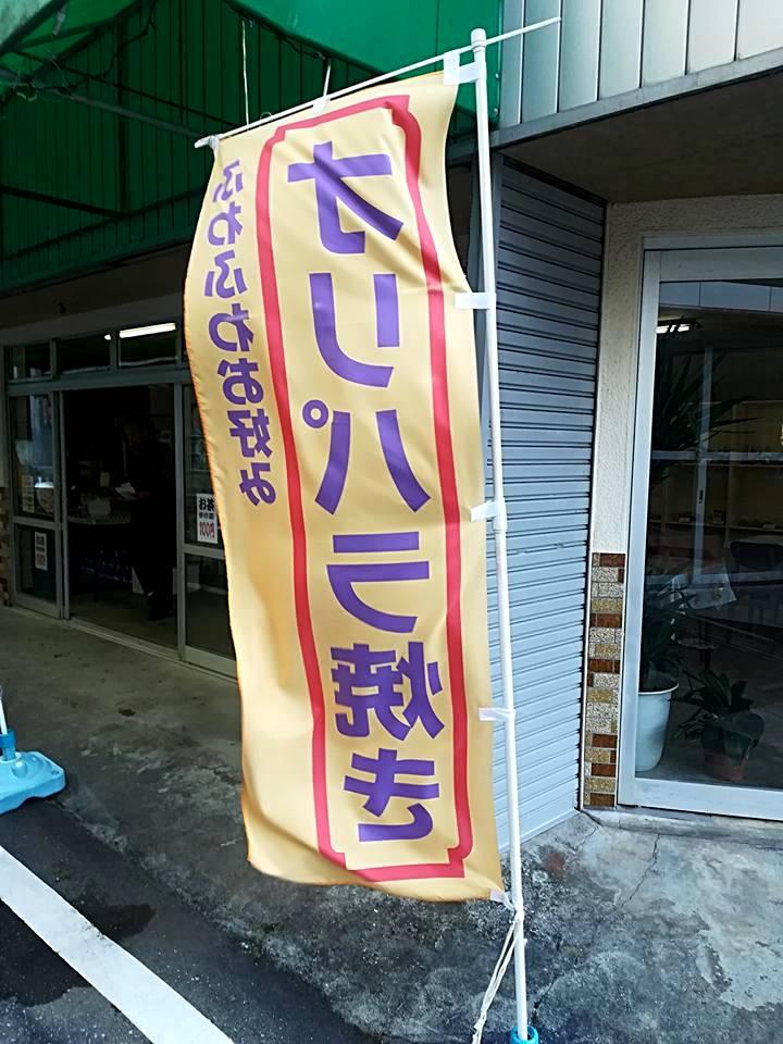 f:id:yagikatsuji:20171109185159j:plain