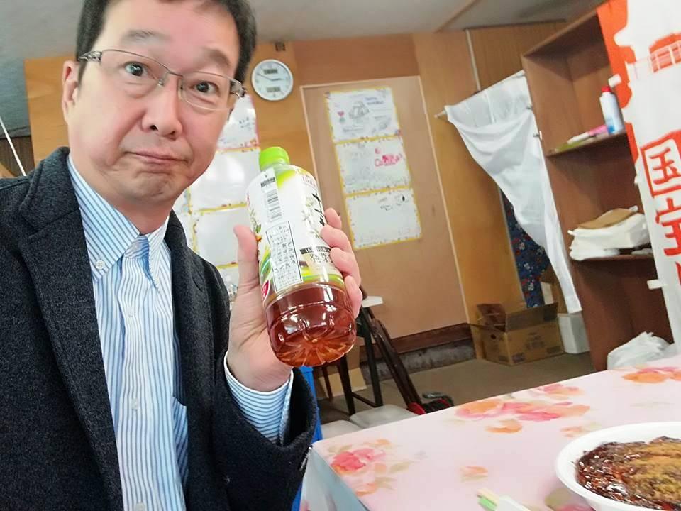f:id:yagikatsuji:20171110105645j:plain