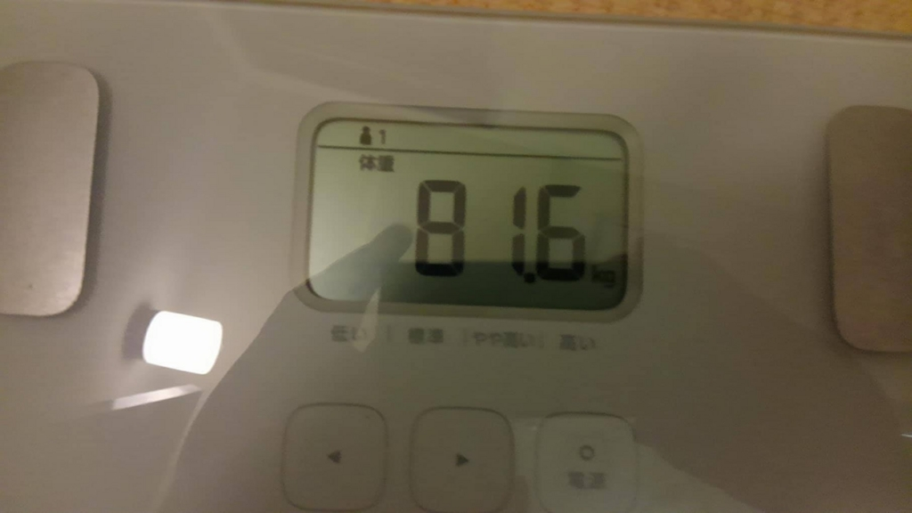 f:id:yagikatsuji:20171110160328j:plain