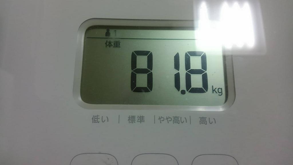 f:id:yagikatsuji:20171110160747j:plain