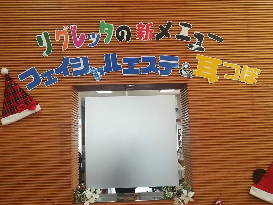 f:id:yagikatsuji:20171116151250j:plain