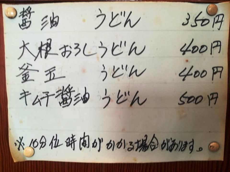 f:id:yagikatsuji:20171128145203j:plain