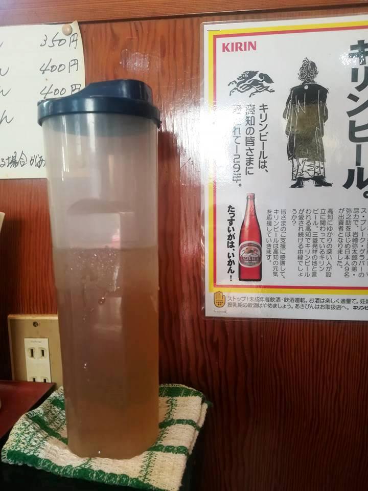 f:id:yagikatsuji:20171128153033j:plain