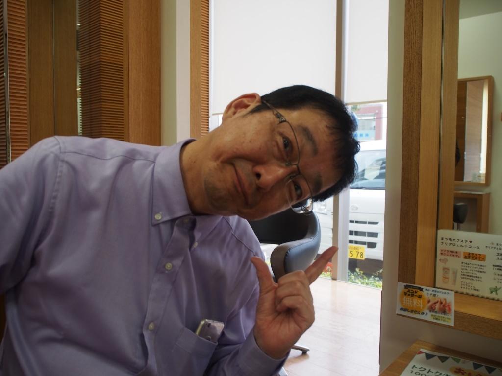 f:id:yagikatsuji:20171129103650j:plain