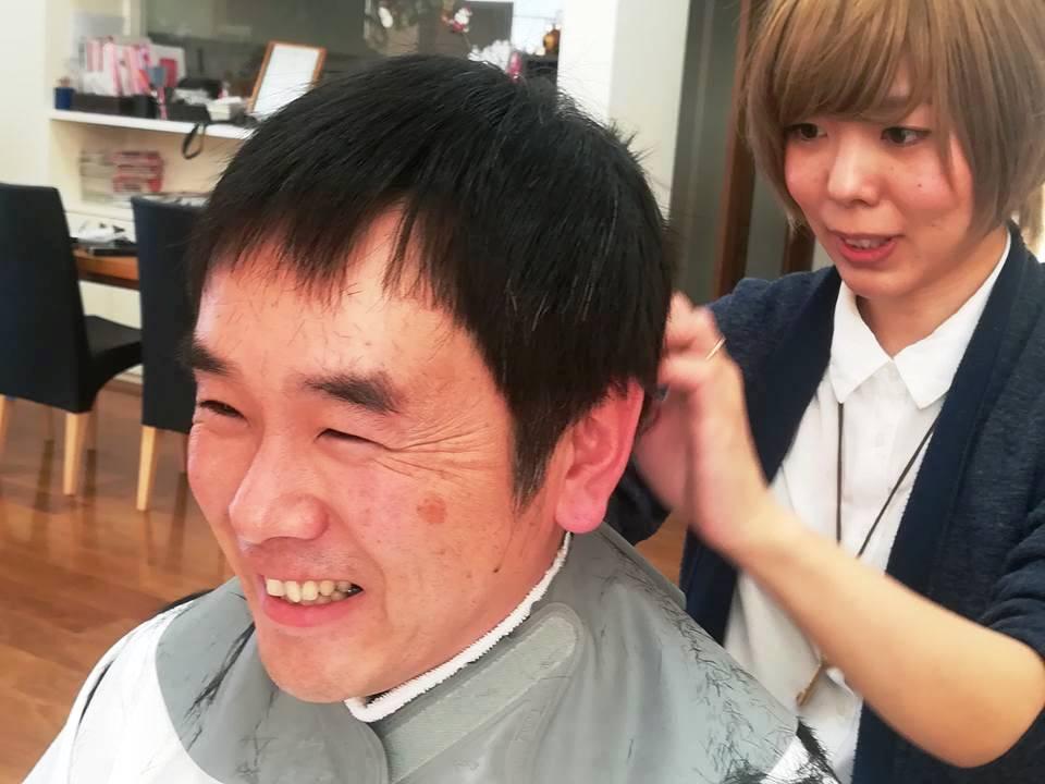 f:id:yagikatsuji:20171129182739j:plain