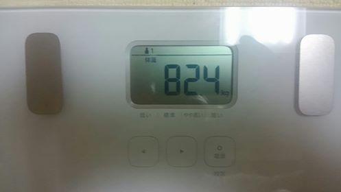 f:id:yagikatsuji:20171223152527j:plain
