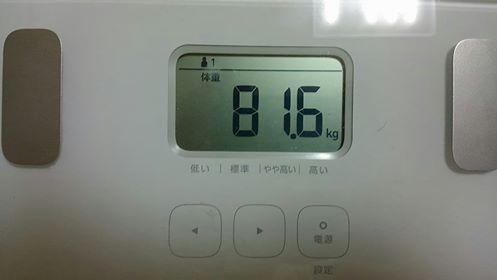 f:id:yagikatsuji:20171223153149j:plain