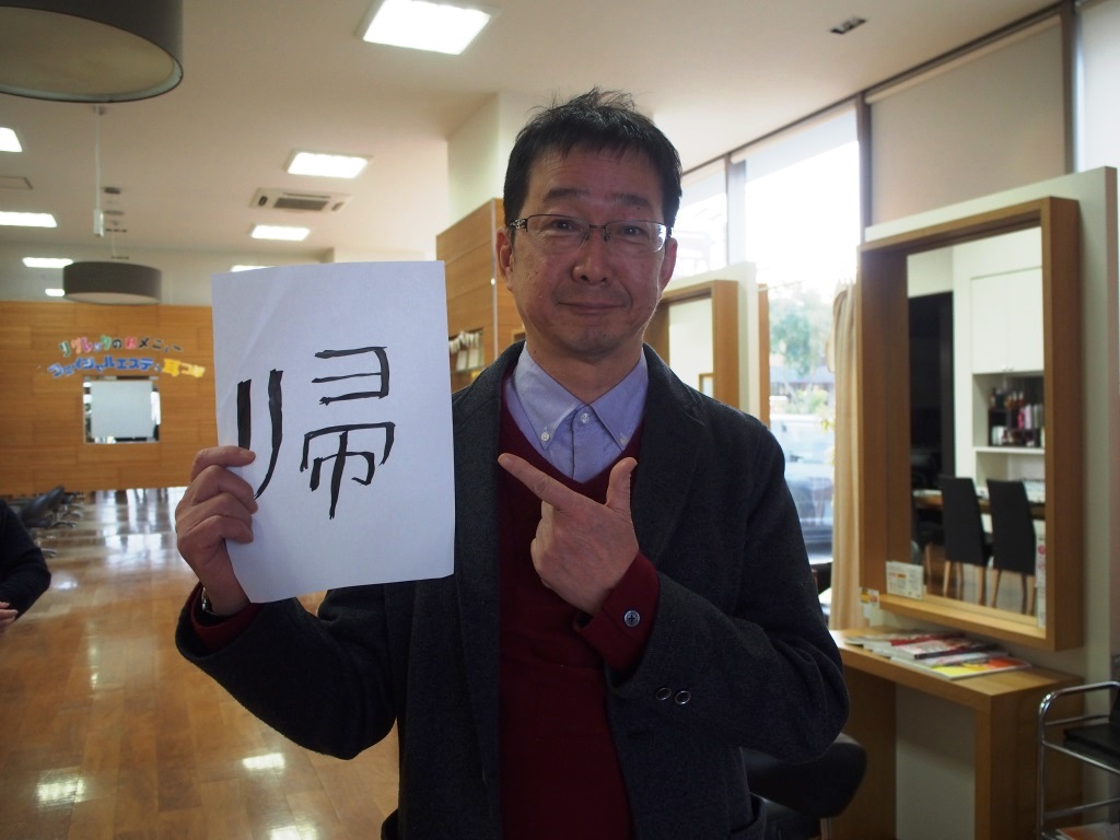 f:id:yagikatsuji:20171229200631j:plain
