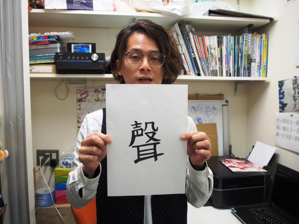 f:id:yagikatsuji:20171229200926j:plain