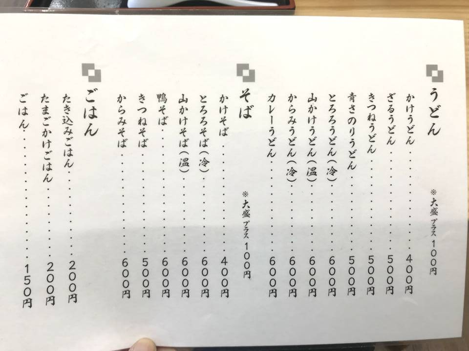 f:id:yagikatsuji:20180107114506j:plain