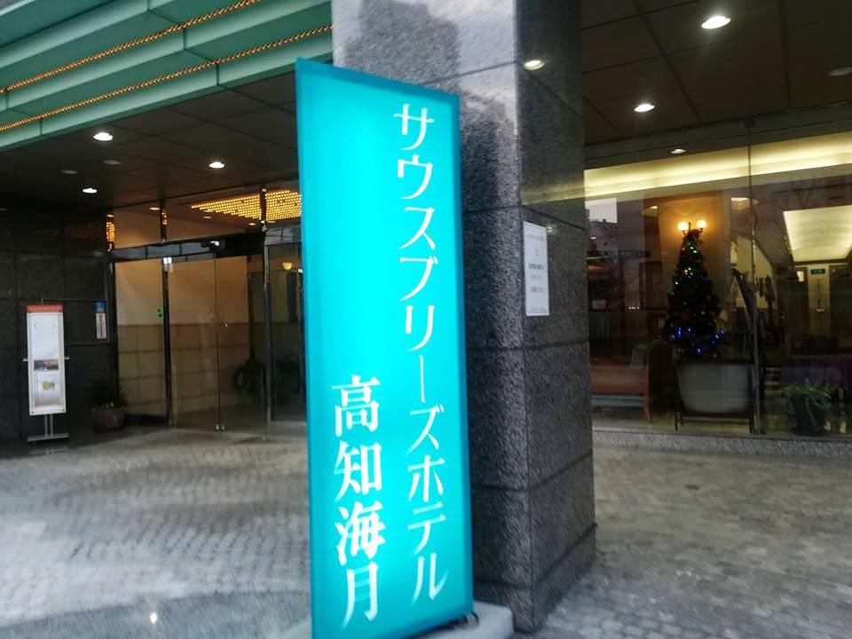 f:id:yagikatsuji:20180116121829j:plain