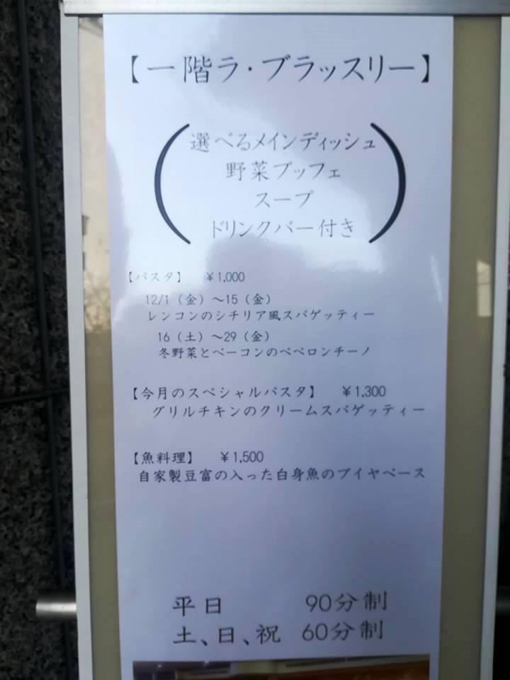 f:id:yagikatsuji:20180116122116j:plain