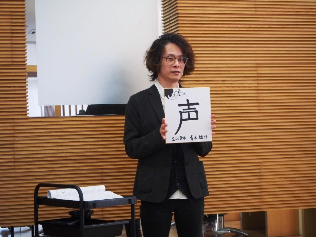 f:id:yagikatsuji:20180119154320j:plain