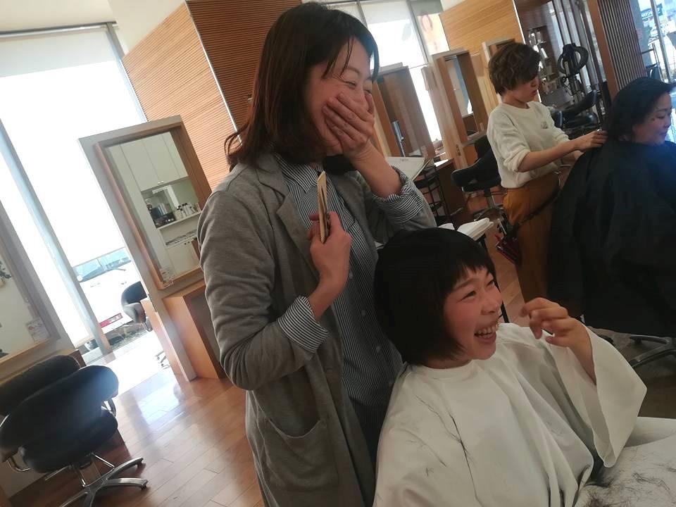 f:id:yagikatsuji:20180123095128j:plain