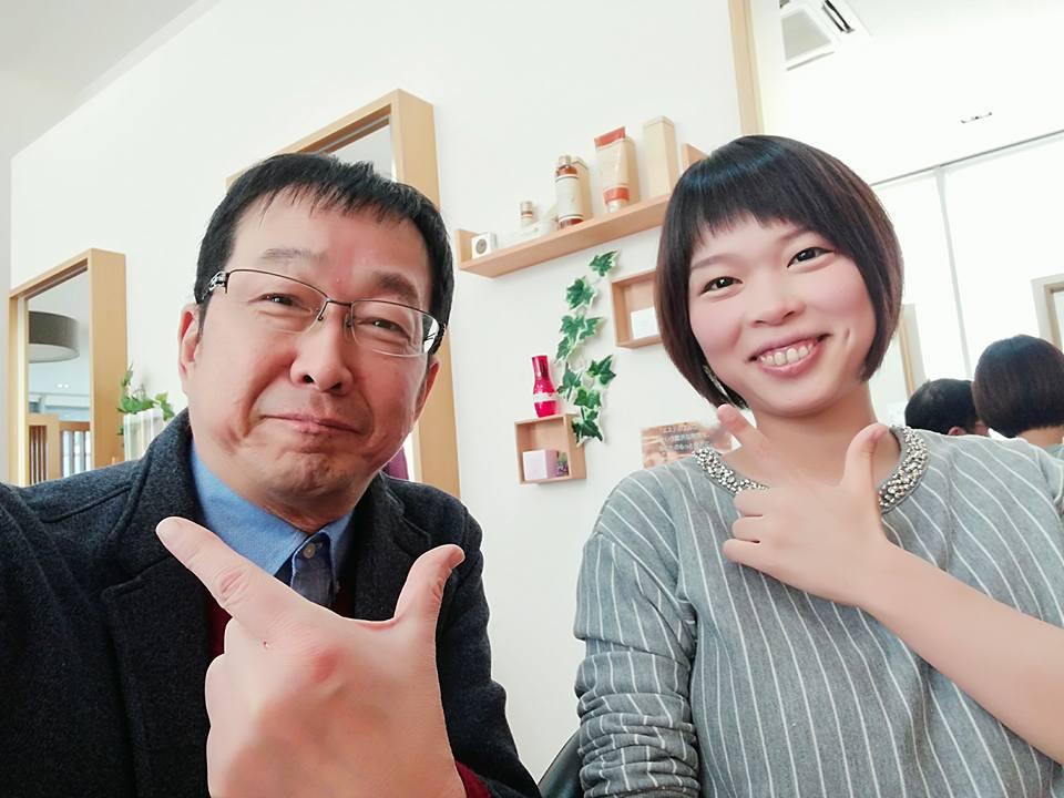 f:id:yagikatsuji:20180123102145j:plain