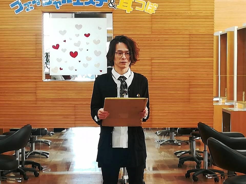 f:id:yagikatsuji:20180124164202j:plain
