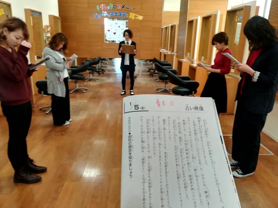 f:id:yagikatsuji:20180124164341j:plain