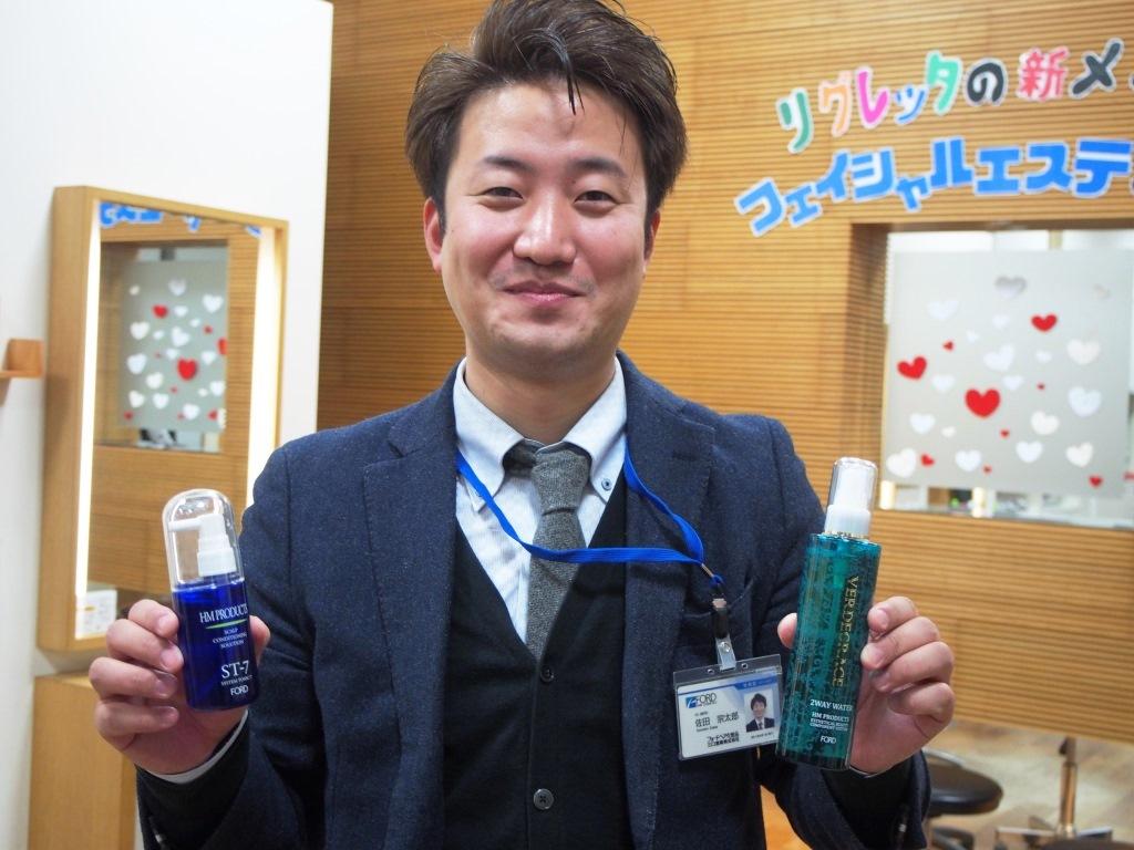 f:id:yagikatsuji:20180201165900j:plain