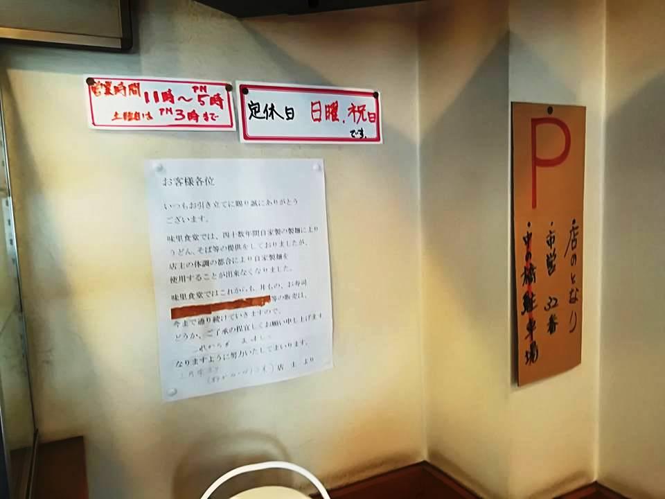 f:id:yagikatsuji:20180207112907j:plain