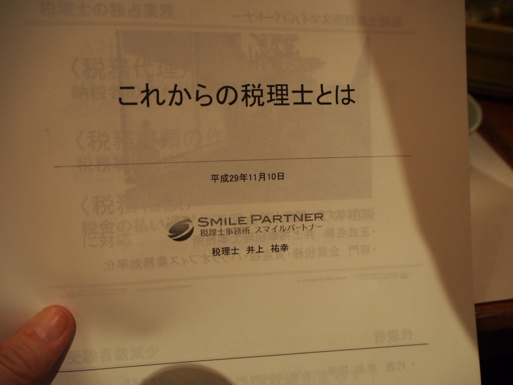 f:id:yagikatsuji:20180221185428j:plain