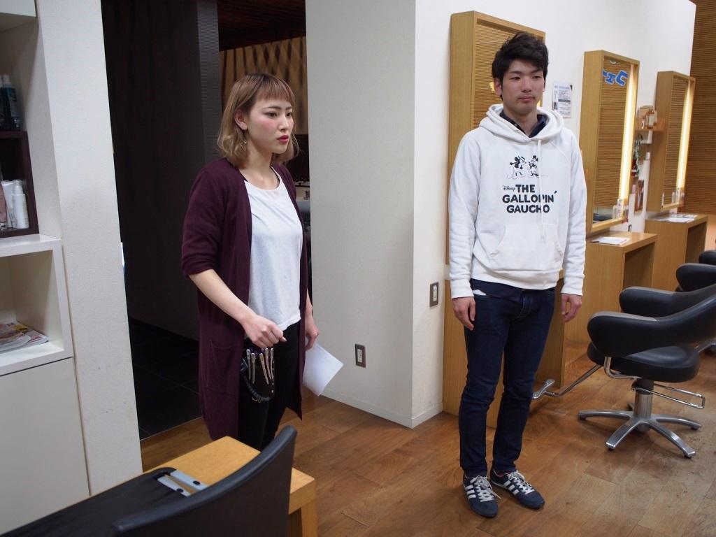 f:id:yagikatsuji:20180307181926j:plain
