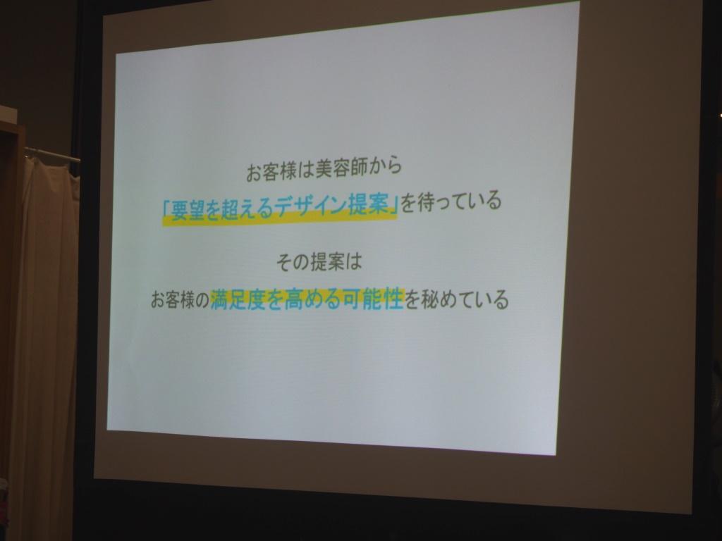f:id:yagikatsuji:20180308144206j:plain