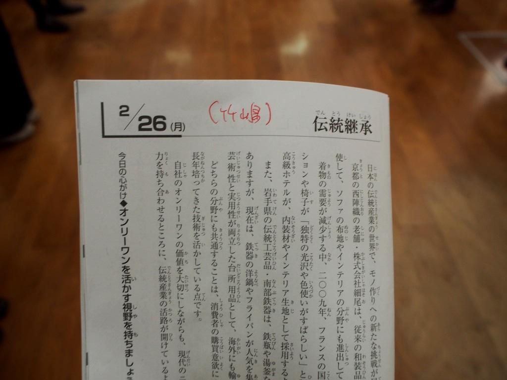 f:id:yagikatsuji:20180314165723j:plain