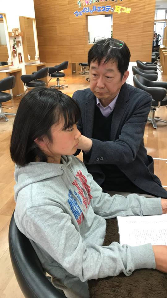 f:id:yagikatsuji:20180404173453j:plain