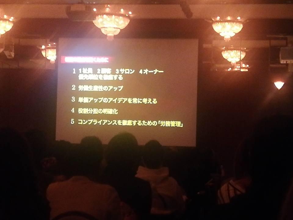 f:id:yagikatsuji:20180405113021j:plain