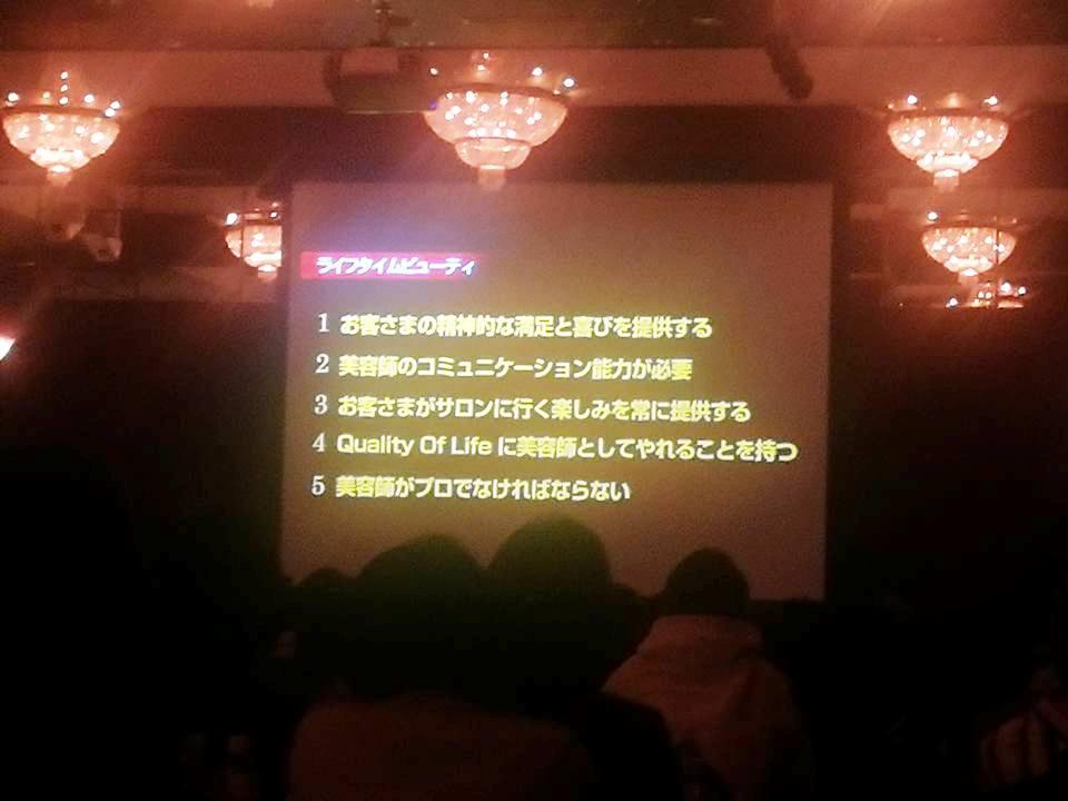 f:id:yagikatsuji:20180405113941j:plain