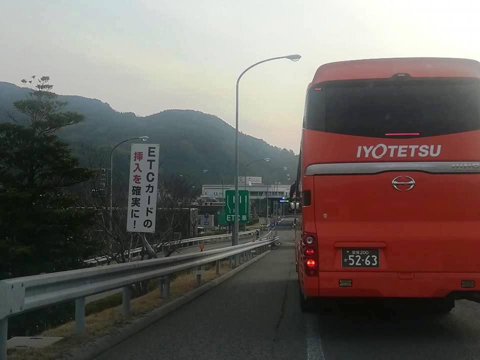 f:id:yagikatsuji:20180405173554j:plain