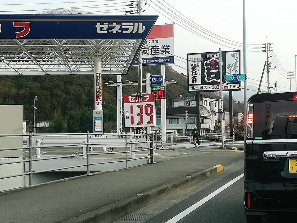 f:id:yagikatsuji:20180405182741j:plain