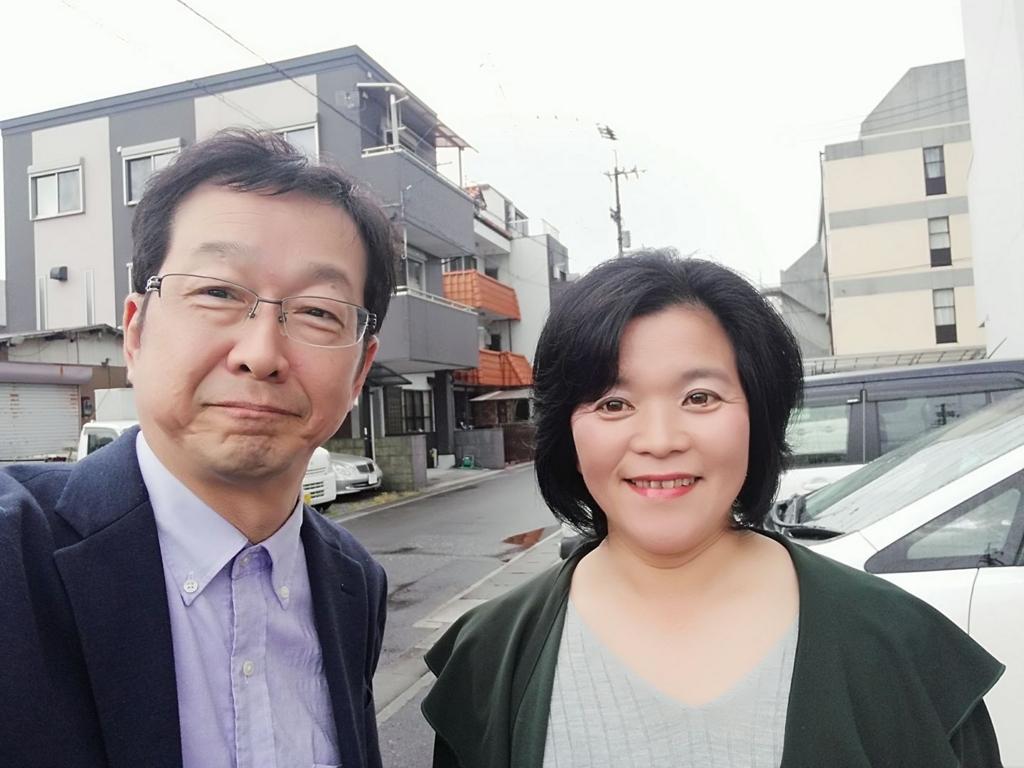f:id:yagikatsuji:20180406172137j:plain