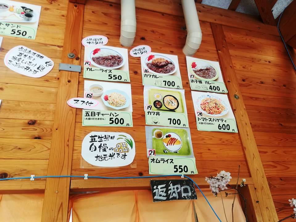 f:id:yagikatsuji:20180418161554j:plain