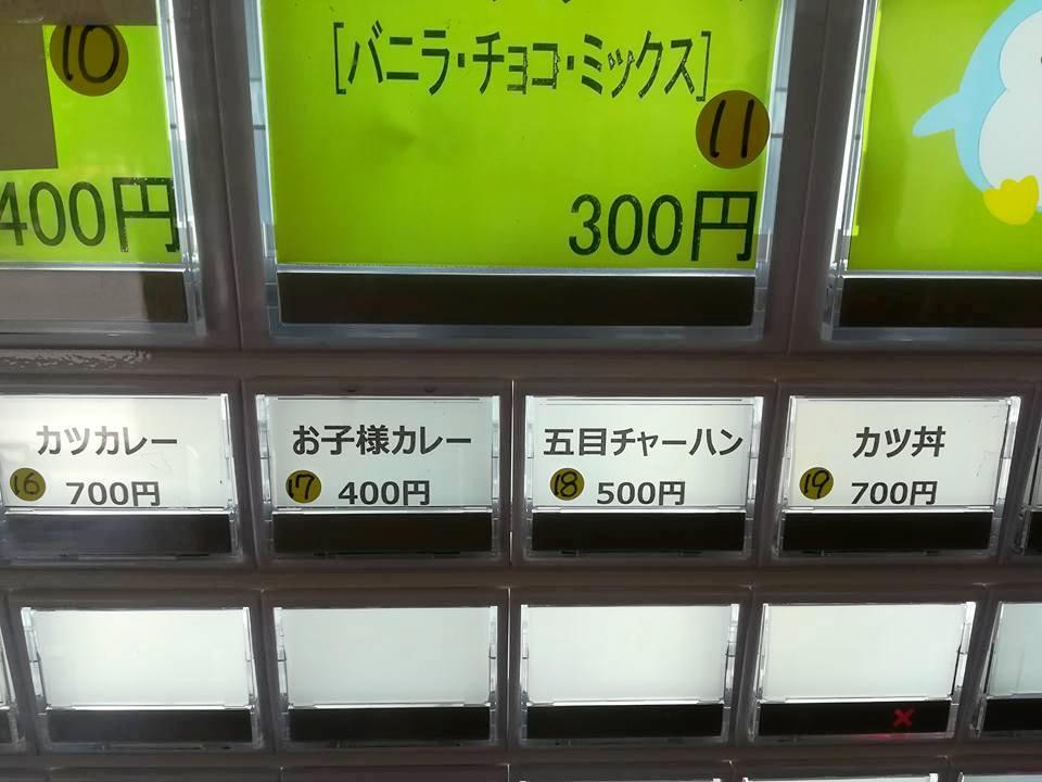 f:id:yagikatsuji:20180418161920j:plain