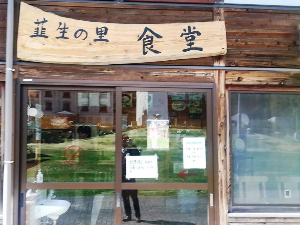 f:id:yagikatsuji:20180418164303j:plain