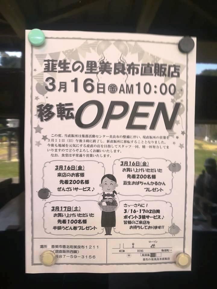 f:id:yagikatsuji:20180418165003j:plain