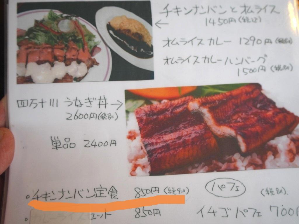 f:id:yagikatsuji:20180428135942j:plain