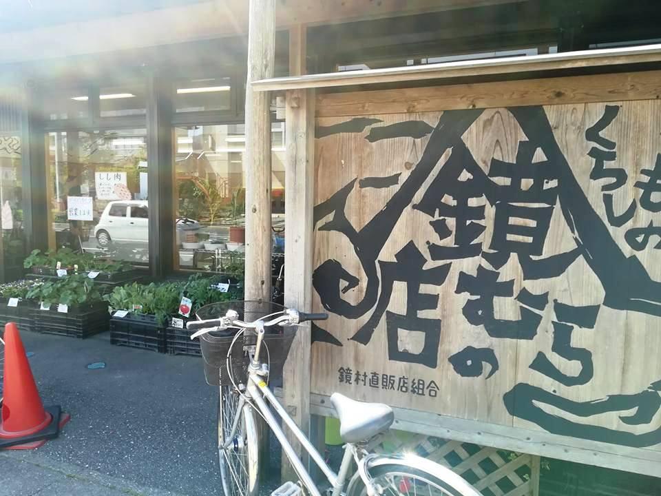 f:id:yagikatsuji:20180511093615j:plain