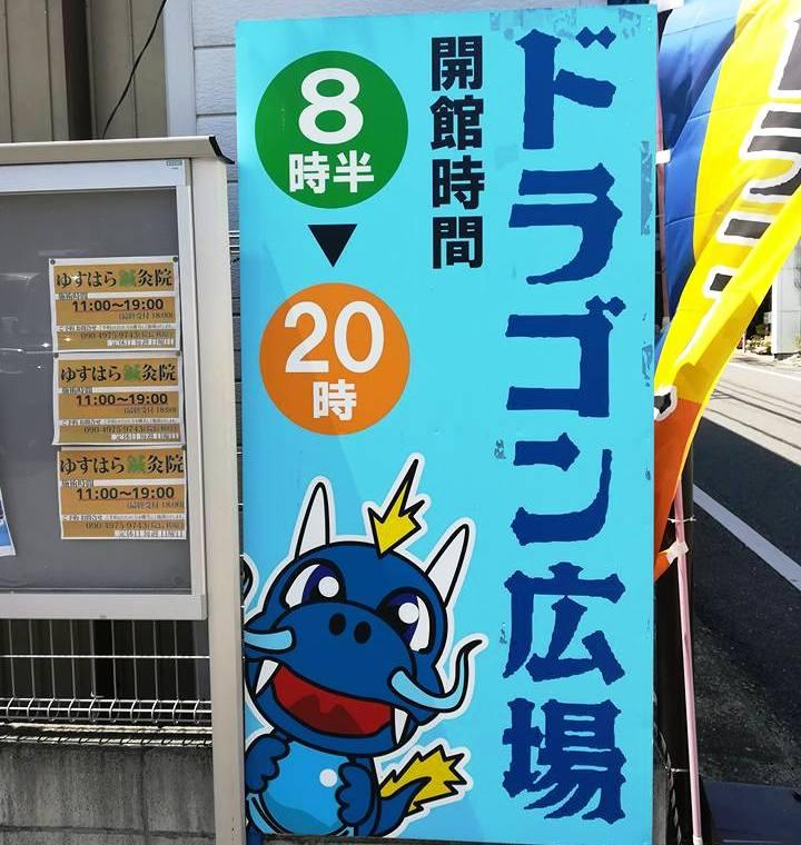 f:id:yagikatsuji:20180511095353j:plain