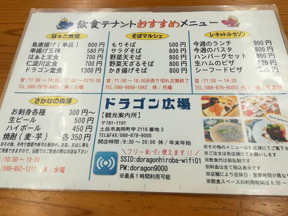 f:id:yagikatsuji:20180511100402j:plain