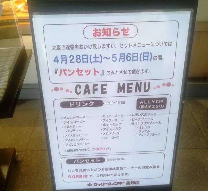 f:id:yagikatsuji:20180517171806j:plain