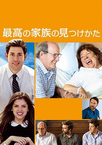 f:id:yagikatsuji:20180531134947j:plain