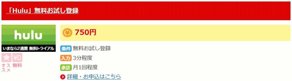 f:id:yagikunpokopoko:20170219171719p:plain