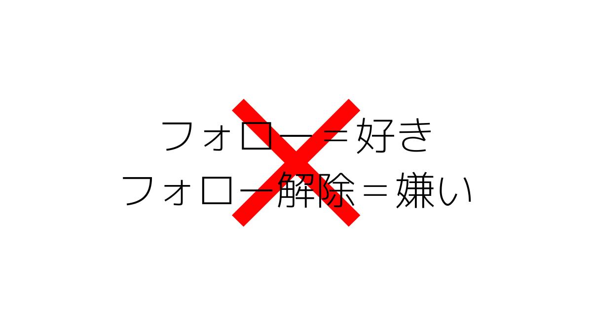 f:id:yagimasami:20190408084050p:plain