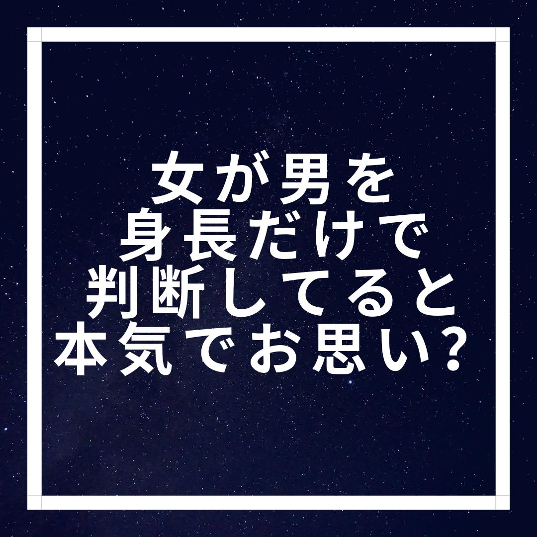 f:id:yagimasami:20190415143951p:plain