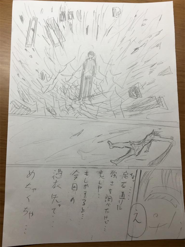 f:id:yagimatoto:20161115170430j:image